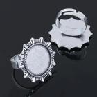 Основа для кольца (набор 2шт), регул-й раз-р,площадка 18мм, J048, цвет черненое серебро