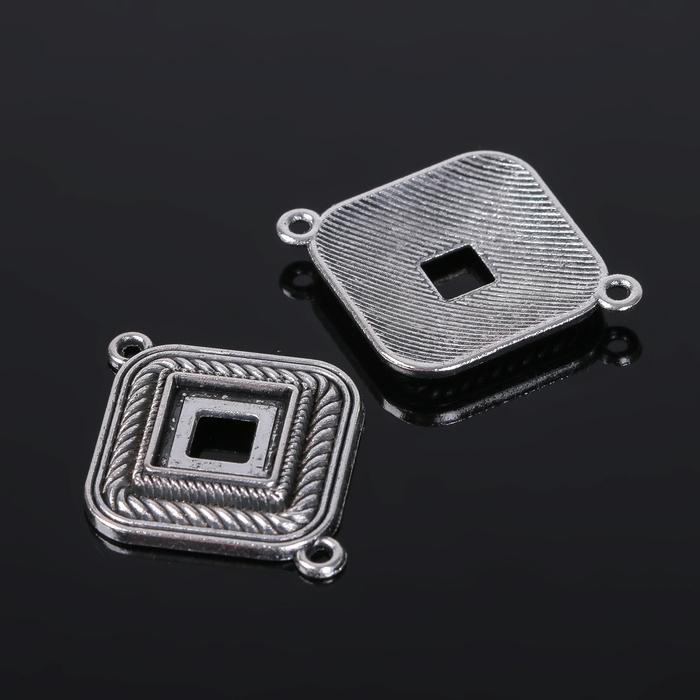 Коннектор (набор 4шт), площадка 10*10мм, Т197, цвет черненое серебро