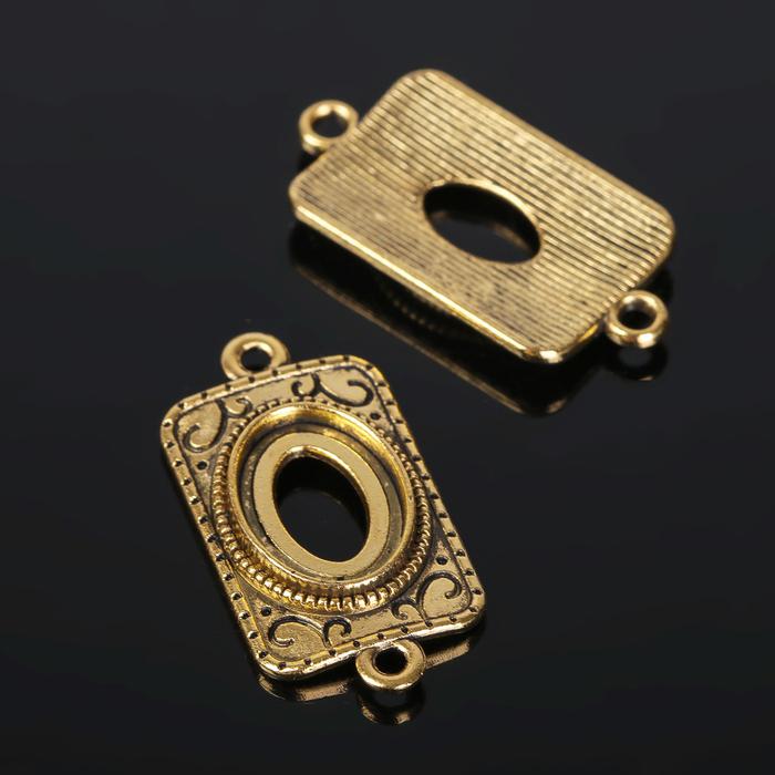 Коннектор (набор 4шт), площадка 10*14мм, Т196, цвет черненое золото