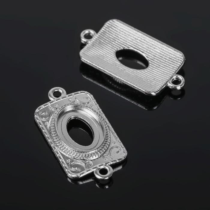 Коннектор (набор 4шт), площадка 10*14мм, Т196, цвет серебро