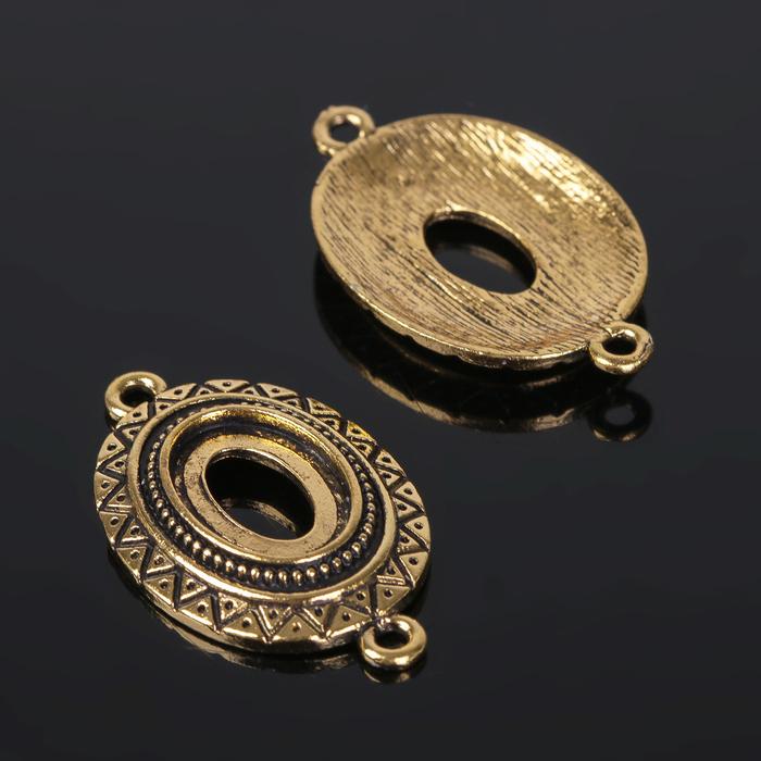 Коннектор (набор 4шт), площадка 10*14мм, Т319, цвет черненое золото
