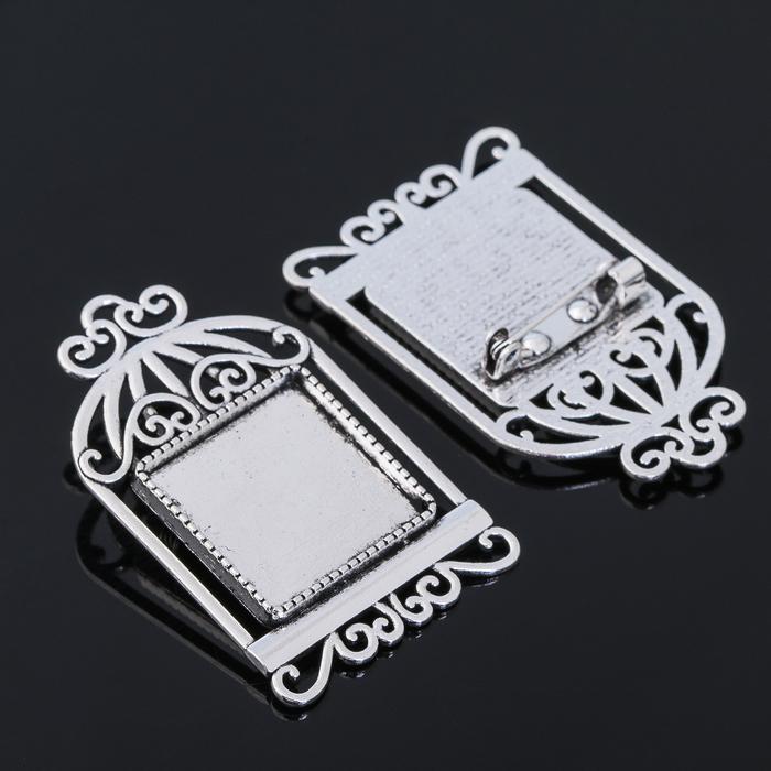 Основа для броши (набор 2шт), площадка 20*20мм, Х008, цвет черненое серебро