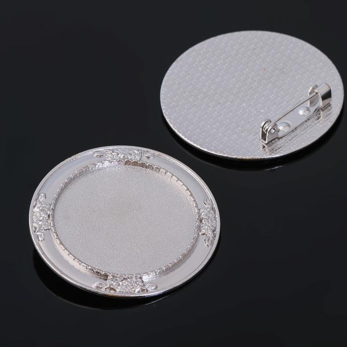 Основа для броши (набор 2шт), площадка 30мм, Х052, цвет серебро