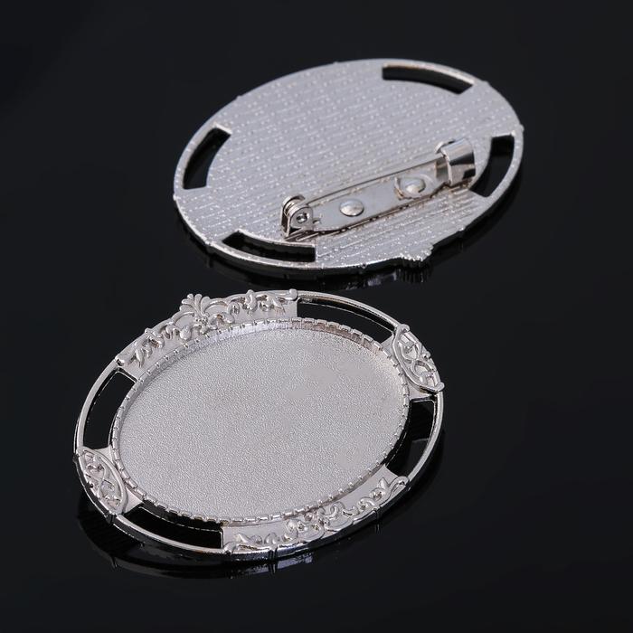 Основа для броши (набор 2шт), площадка 25*35мм, Х105, цвет серебро