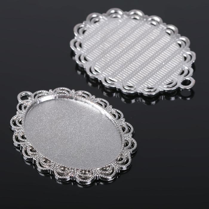 Рамка с сеттингом (набор 4шт), площадка 30*40мм, JC-598, цвет серебро