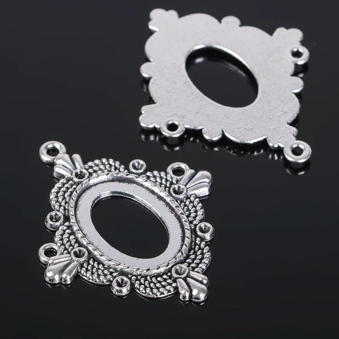 Рамка с сеттингом (набор 4шт), площадка 18*25мм, JC-633, цвет черненое серебро