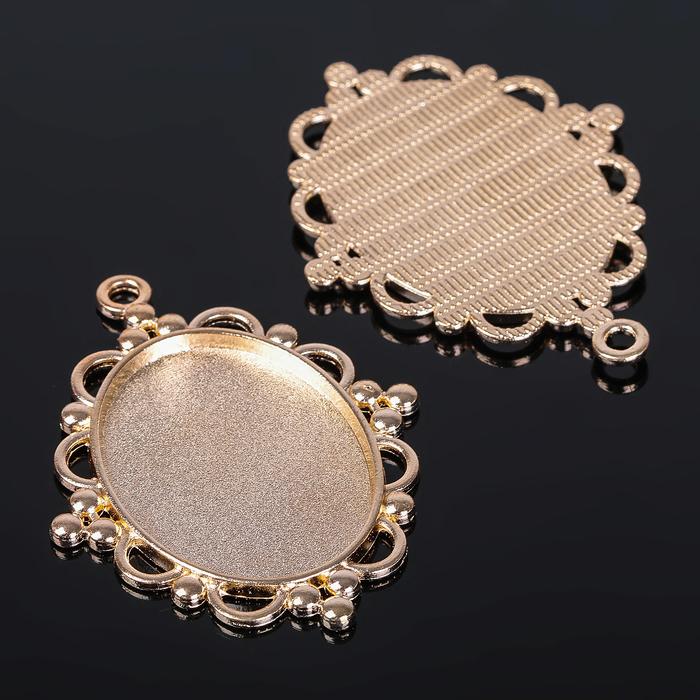 Рамка с сеттингом (набор 4шт), площадка 30-40мм, JC-640, цвет золото