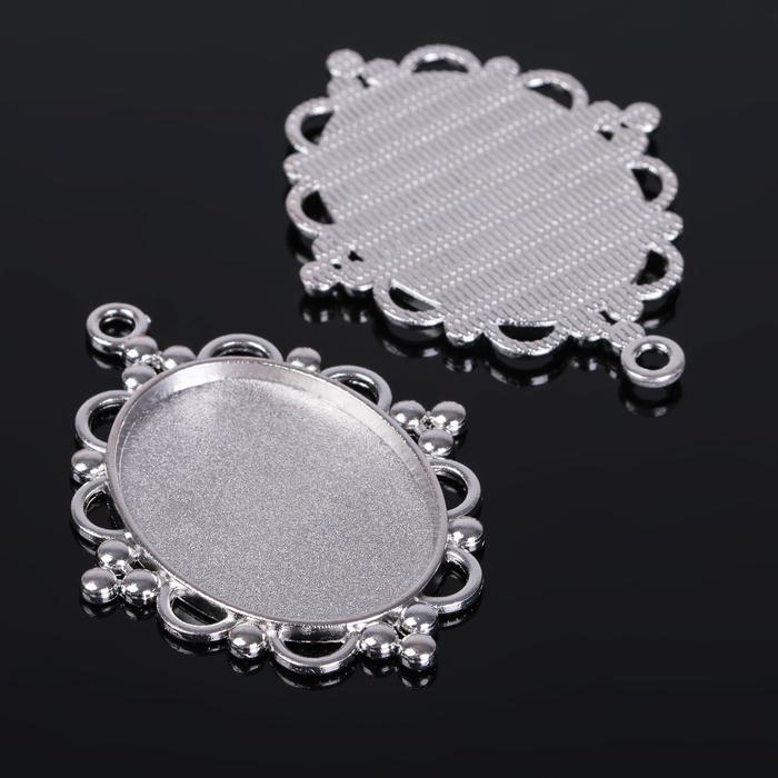 Рамка с сеттингом (набор 4шт), площадка 30-40мм, JC-640, цвет серебро