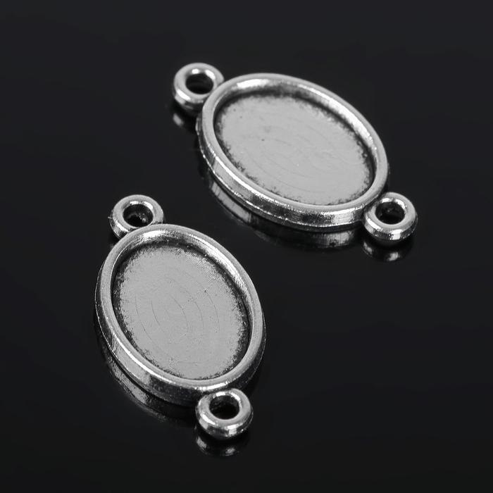 Коннектор (набор 4шт) площадка 10*14мм, JC-651, цвет черненое серебро