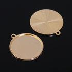 Рамка с сеттингом (набор 4шт) площадка 25мм, JC-669, цвет золото