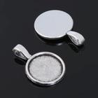 чернёное серебро