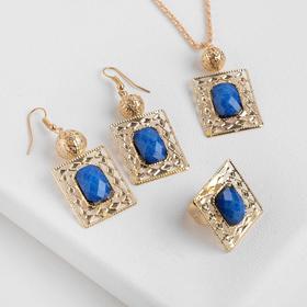 """Гарнитур 3 предмета: серьги, кулон, кольцо """"1000 и 1 ночь"""", прямоугольник, цвет синий"""