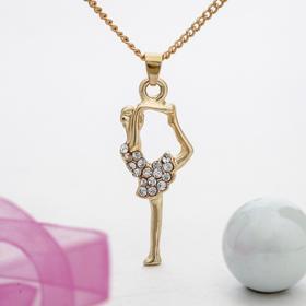 """Кулон """"Гимнастка"""", цвет белый в золоте, 45см - фото 7469433"""