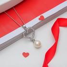 """Кулон """"Сердце"""" с бусиной, цвет белый в серебре, 45 см"""