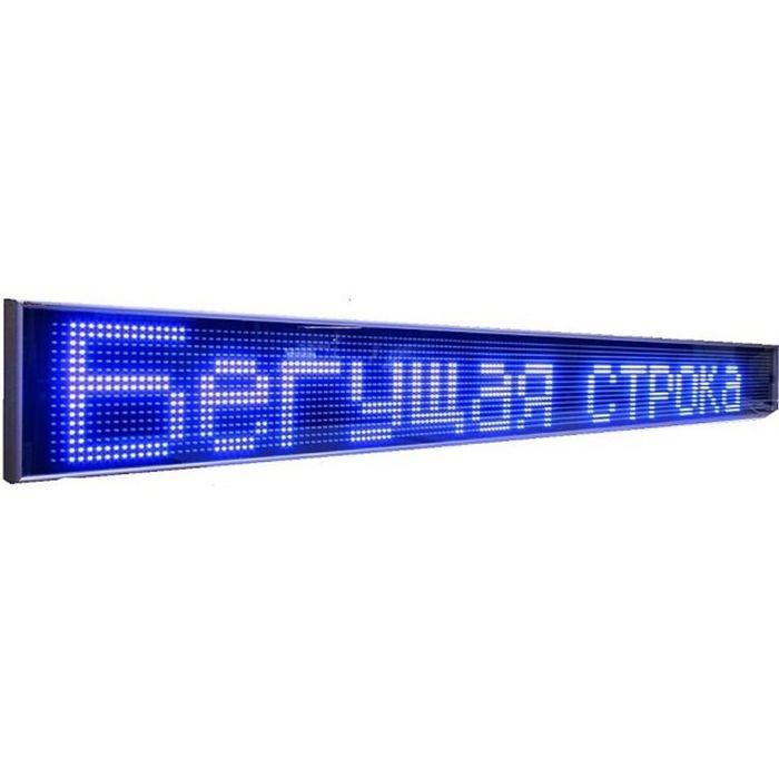 Бегущая строка Р10, 64 х 160 см, синяя