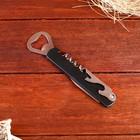 Tourist kit 4in1: knife, corkscrew, two bottle openers