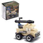 "Designer Army ""Mini rocket launcher"", 28 items"