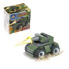 "Designer Army ""Mini-tank"", 37 parts"