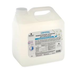 Жидкое моющее средство для стирки белья Crystal с ароматом белых цветов, концентрат, 3 л