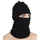 Шлем — маска «Универсал», цвет чёрный