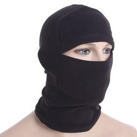 Шлем — маска «Ниндзя», цвет чёрный Ош