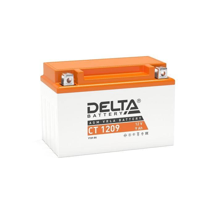 Аккумуляторная батарея Delta СТ1209 (YTX9-BS, YTX9)12 V 9 Ач прямая(+ -)