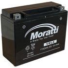 Аккумуляторная батарея Moratti 24 Ач YTX24HL-BS