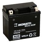 Аккумуляторная батарея Moratti 6 Ач YTZ7S, залитый
