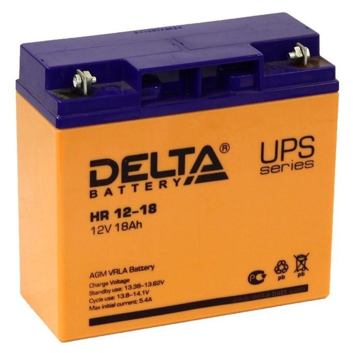Аккумуляторная батарея Delta 18 Ач 12 Вольт HR 12-18