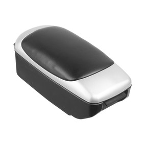 The armrest is universal, silver.