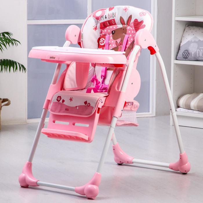 Стульчик для кормления BH-435, цвет розовый - фото 105455206