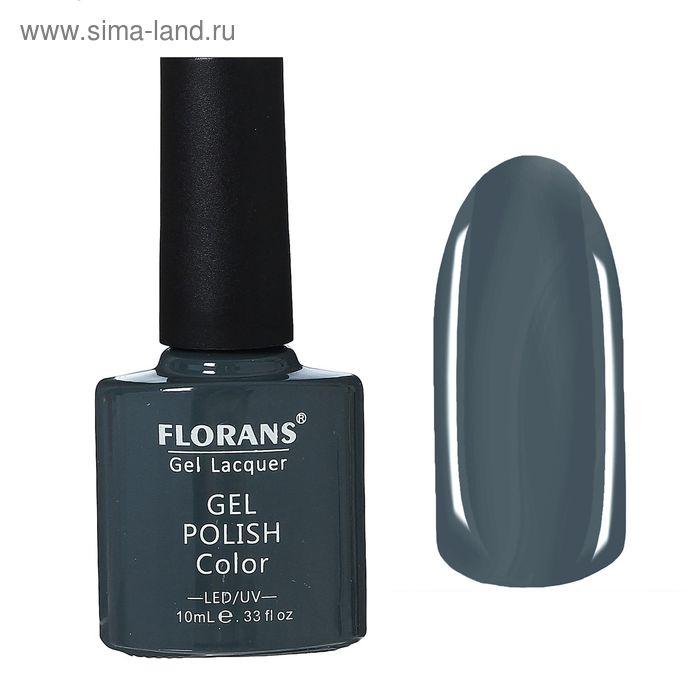 Гель-лак для ногтей, 10137, 10мл, LED/UV, цвет светлый графит