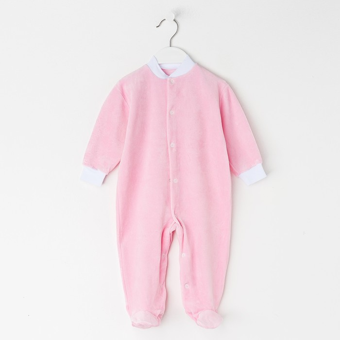 Комбинезон детский, рост 86 см, цвет розовый (арт. Км-252-05, _М)