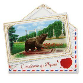 3ee043c0ccf4 магнитик в Бишкеке оптом купить цена - стр. 153