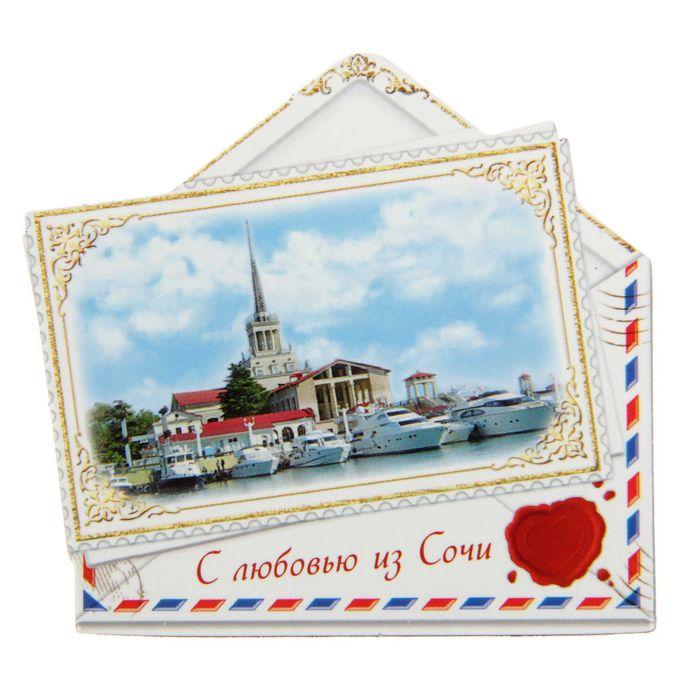 Картинки опг, виды сувенирных открыток