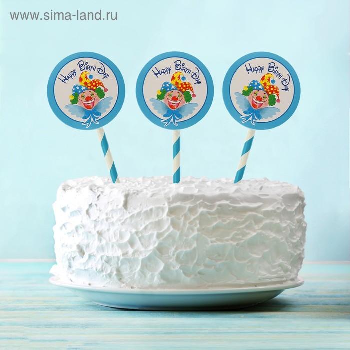 """Топпер """"С Днем рождения"""" клоун, голубой цвет (6 шт на держателе)"""