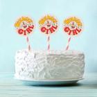 Топпер «С Днём рождения», для девочки, 6 шт., на держателе