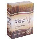 """Травяная краска для волос Aasha Herbals """"Золотисто-коричневая"""", на основе индийской хны, 60 г"""