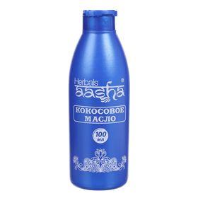 Масло кокосовое Aasha Herbals, 100 мл