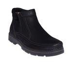 Ботинки мужские арт. 47011-WM*06 (черный) (р. 45)