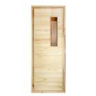 """Дверь со стеклом «Эконом» сорт Б 180х70см, липа """"Добропаровъ"""""""