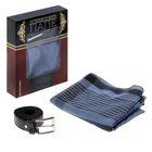 """Подарочный набор в коробке """"Лучшему в мире папе"""": шарф и ремень"""