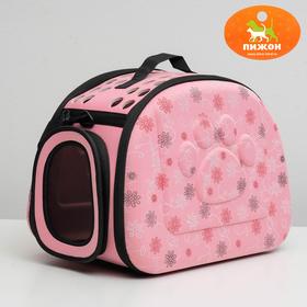 Складная сумка-переноска с отдельным входом, материал EVA, 43,5 х 28 х 33 см, розовая