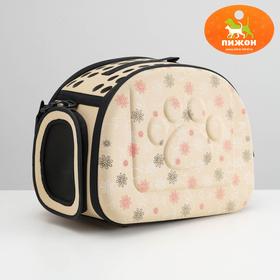 Складная сумка-переноска с отдельным входом, материал EVA, 43,5 х 28 х 33 см, бежевая