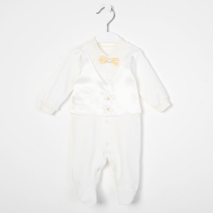 Комплект детский, рост 68 см, цвет молочный (арт. К-55-04_М)