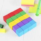 Обучающий материал , набор 20 кубиков цветные малые