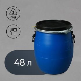 Фляга пищевая, 48 л, горловина 26 см, синяя, Open Top