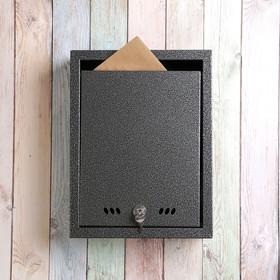 Ящик почтовый с замком, вертикальный «Тюльпан», антик серебристый