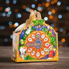 """Подарочная коробка """"Часики"""", сборная, 16,3 х 8,1 х 9,2 см"""