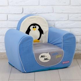 Мягкая игрушка «Кресло Лоло Литл» Ош